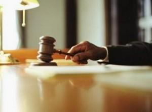 محكمة صهيونية
