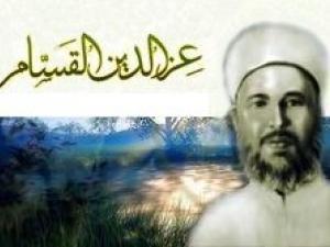 عز الدين القسام