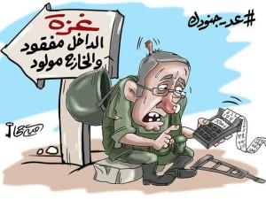 غزة الداخل مفقود والخارج مولود