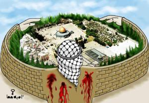 القدس قبلتنا